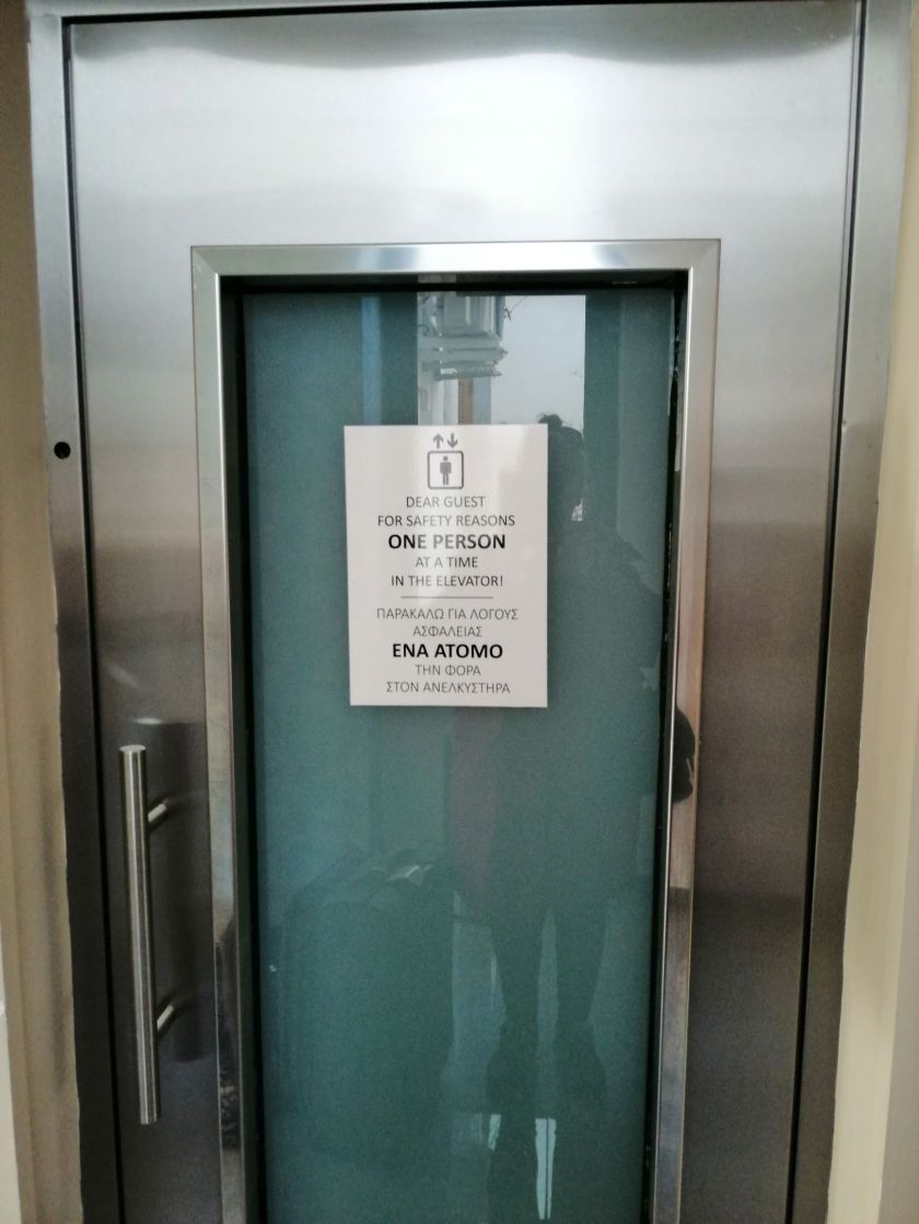 blog 17 March 2020 Kos lift outside